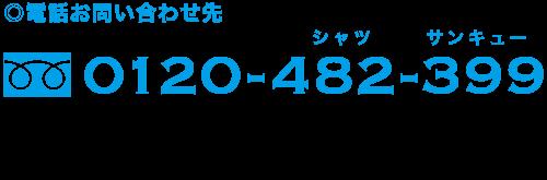 freedial_2